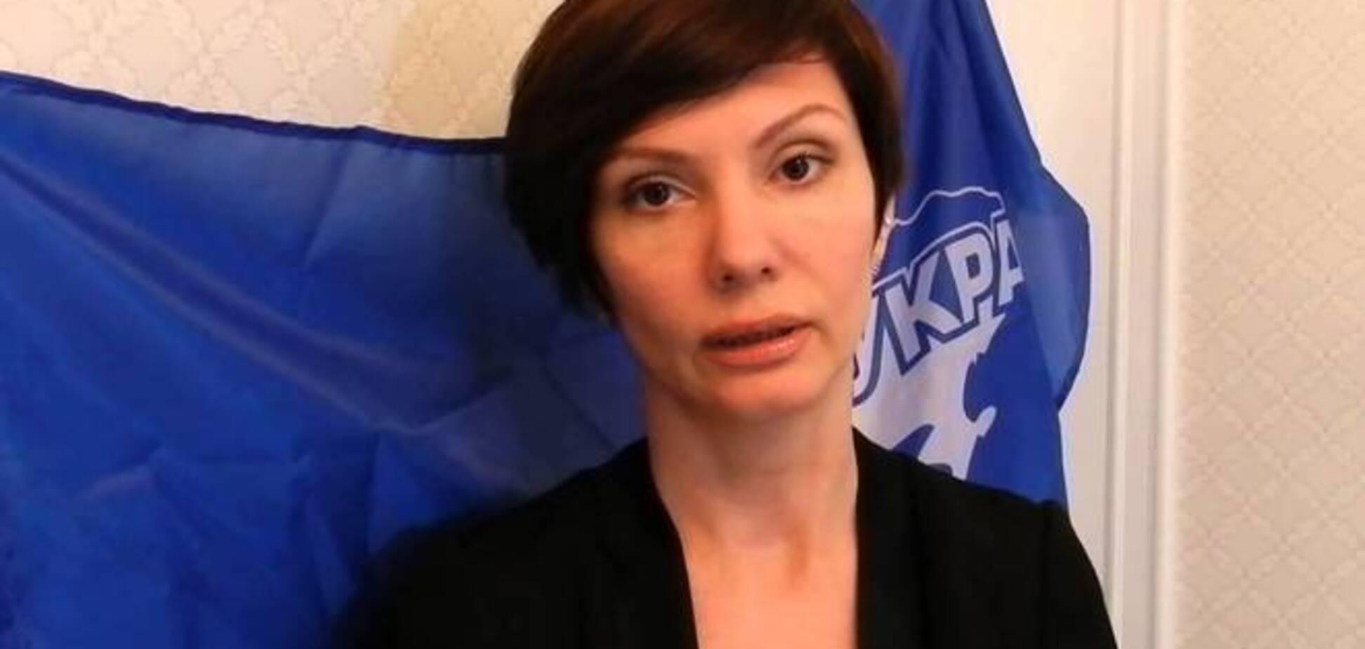 Юсупова призналась, что экс-нардеп Бондаренко вызывает у нее отвращение
