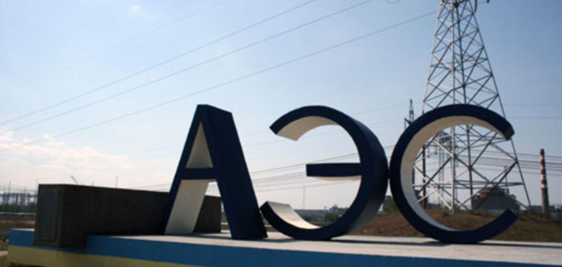 Сеть взбудоражила авария на Запорожской АЭС. В Минэнергоугля сообщили подробности