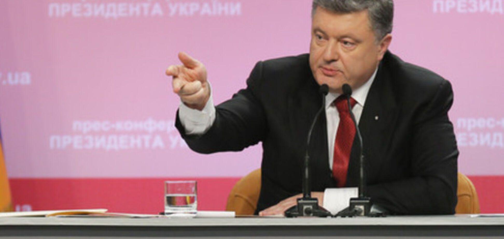 Пресс-конференция Порошенко: трезвый взгляд из-за океана
