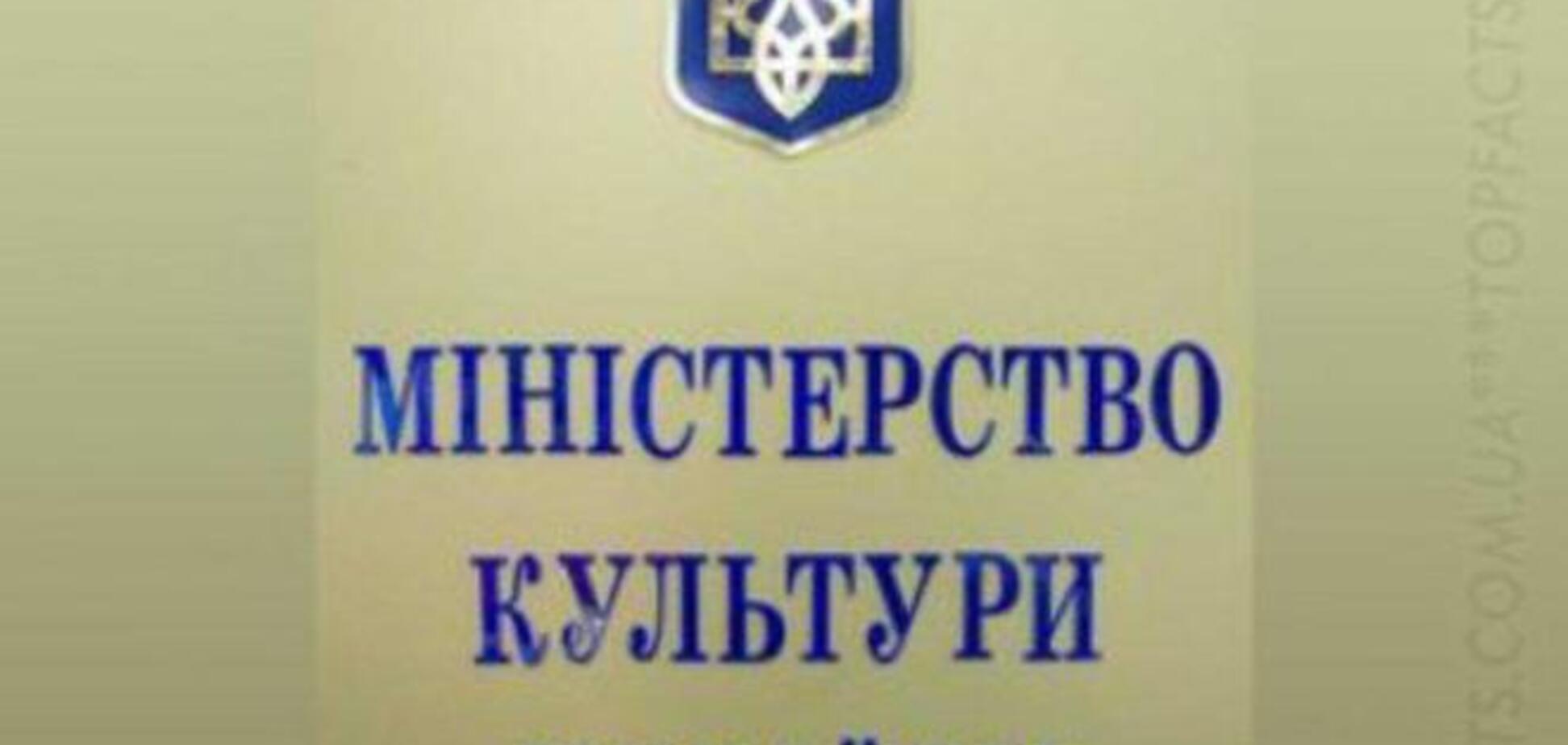 Студентів та викладачів з Донбасу Міністерство культури переведе в Київ і Львів