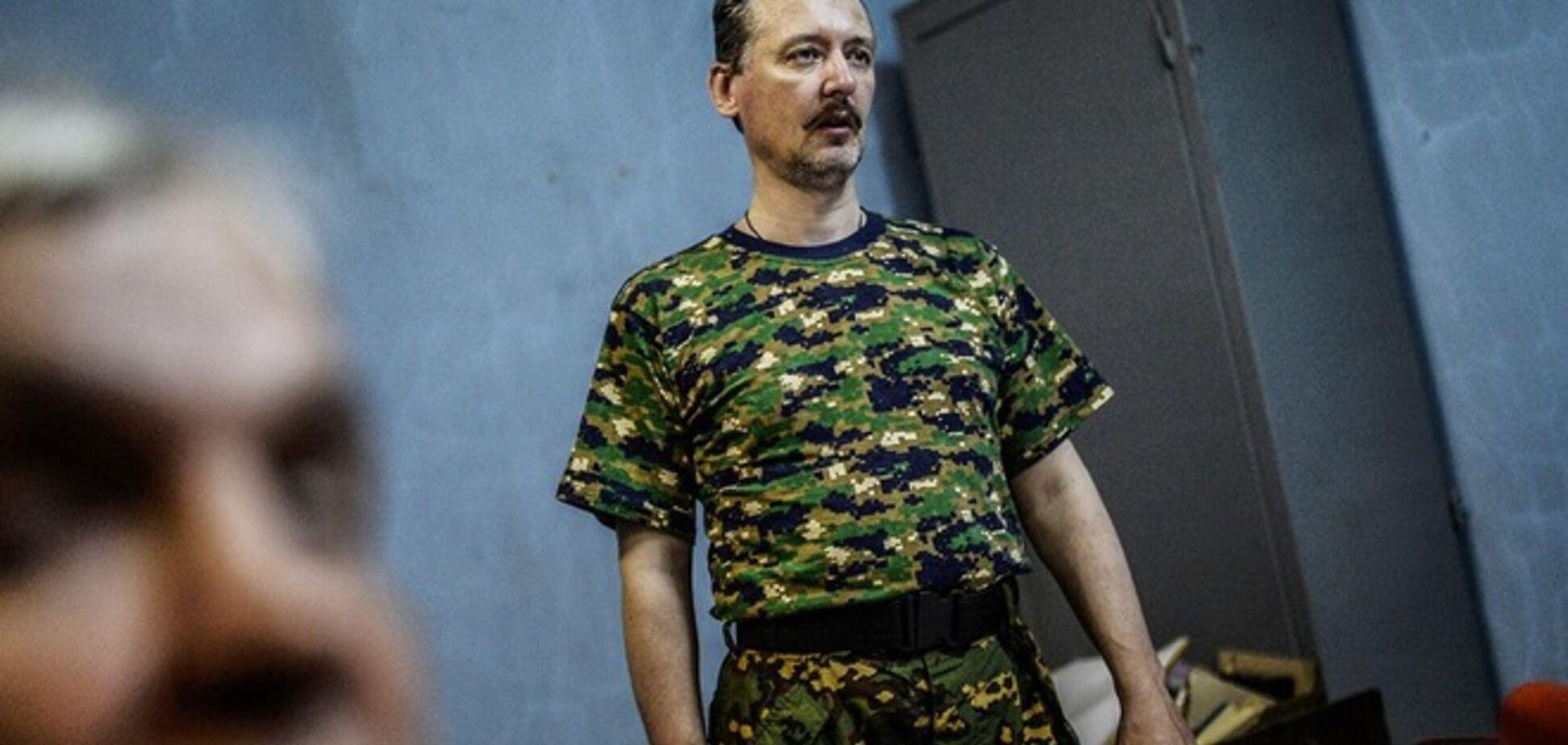 Западные СМИ: арест Стрелкова сорвал агент террористов в СБУ