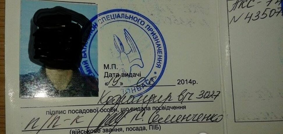 Семен Семенченко - человек, который лжет