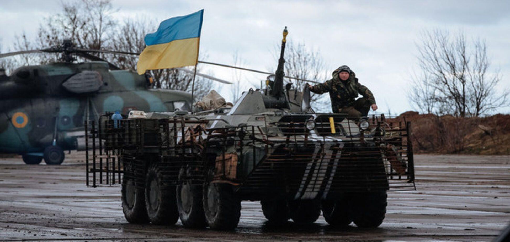 Война с украинцами у вас часть прекрасного, великого года?