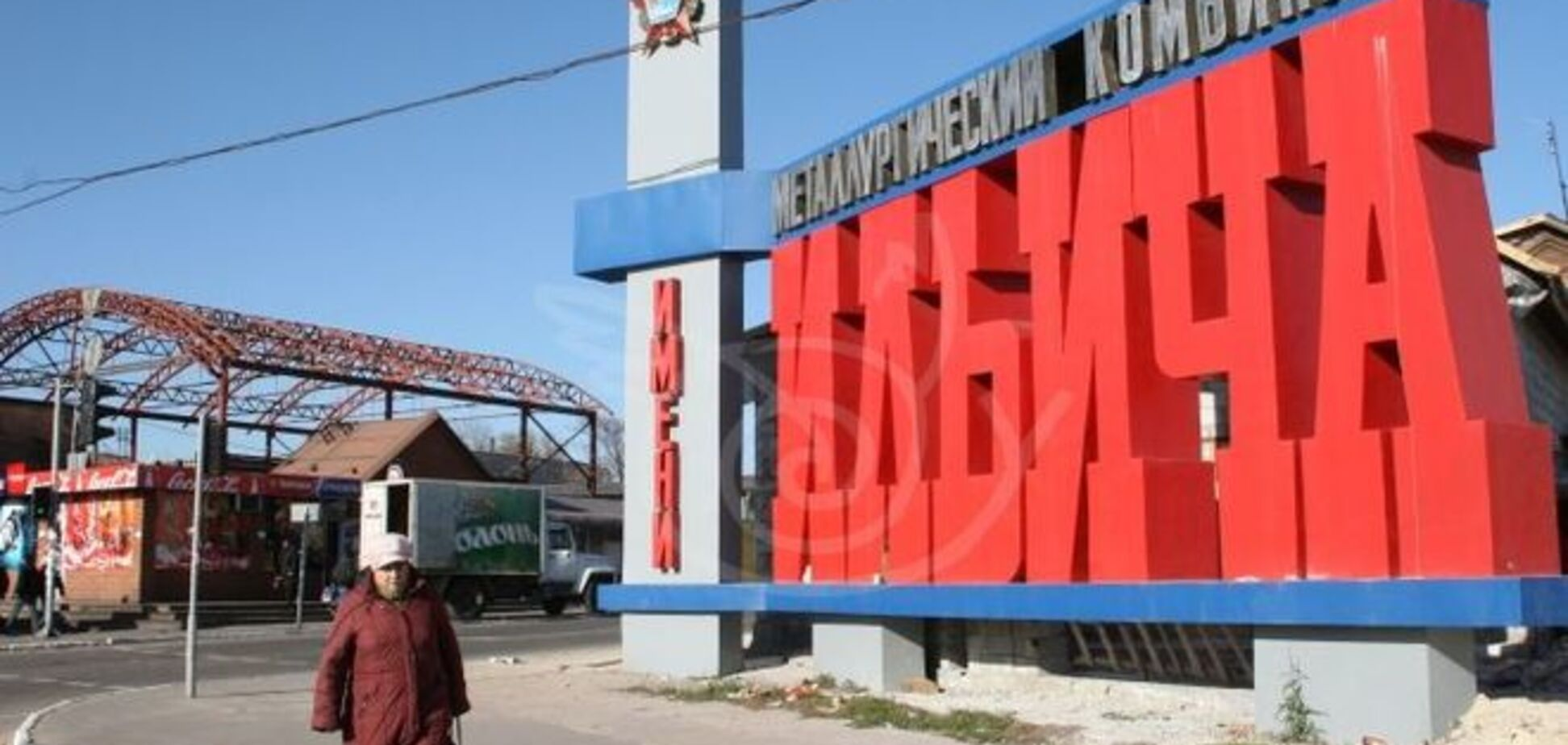 Ахметов продал оккупантам свои мариупольские активы?