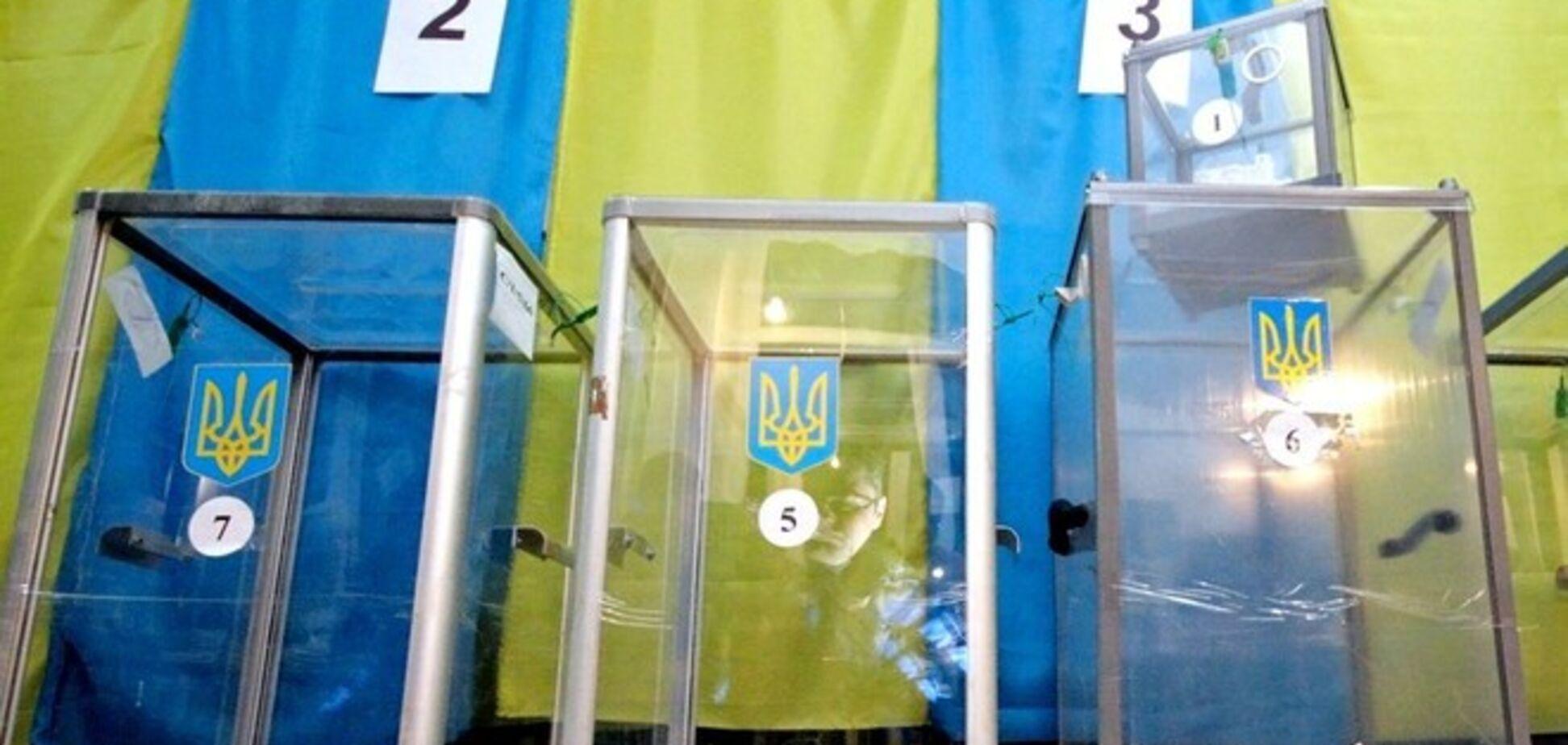 Россия признала парламентские выборы в Украине 'недемократическими'