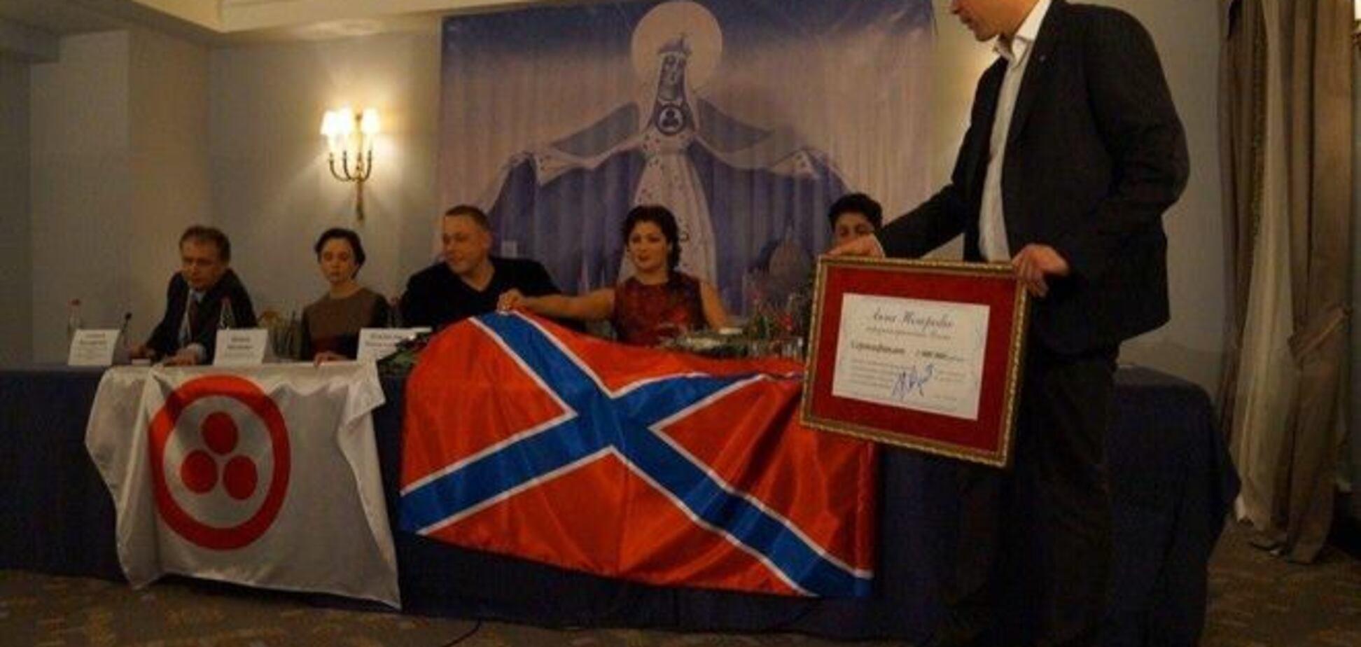 Оперна діва-'ватниця' протягнула руку допомоги 'ДНР' на 1 млн рублів