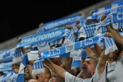 Крымские власти запретили футбольным фанатам митинговать против УЕФА