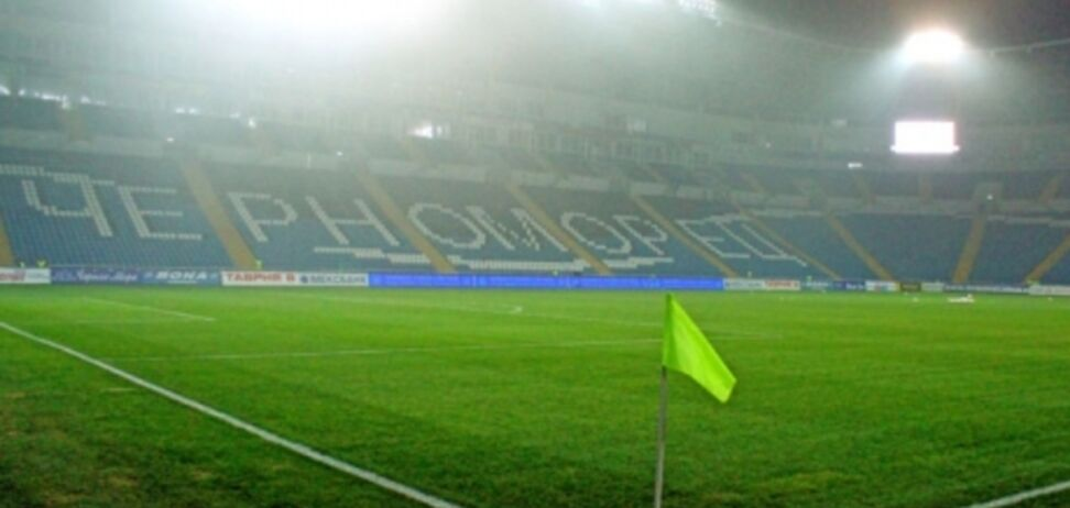 Президент 'Черноморца' готов снизить зарплаты футболистам до $500