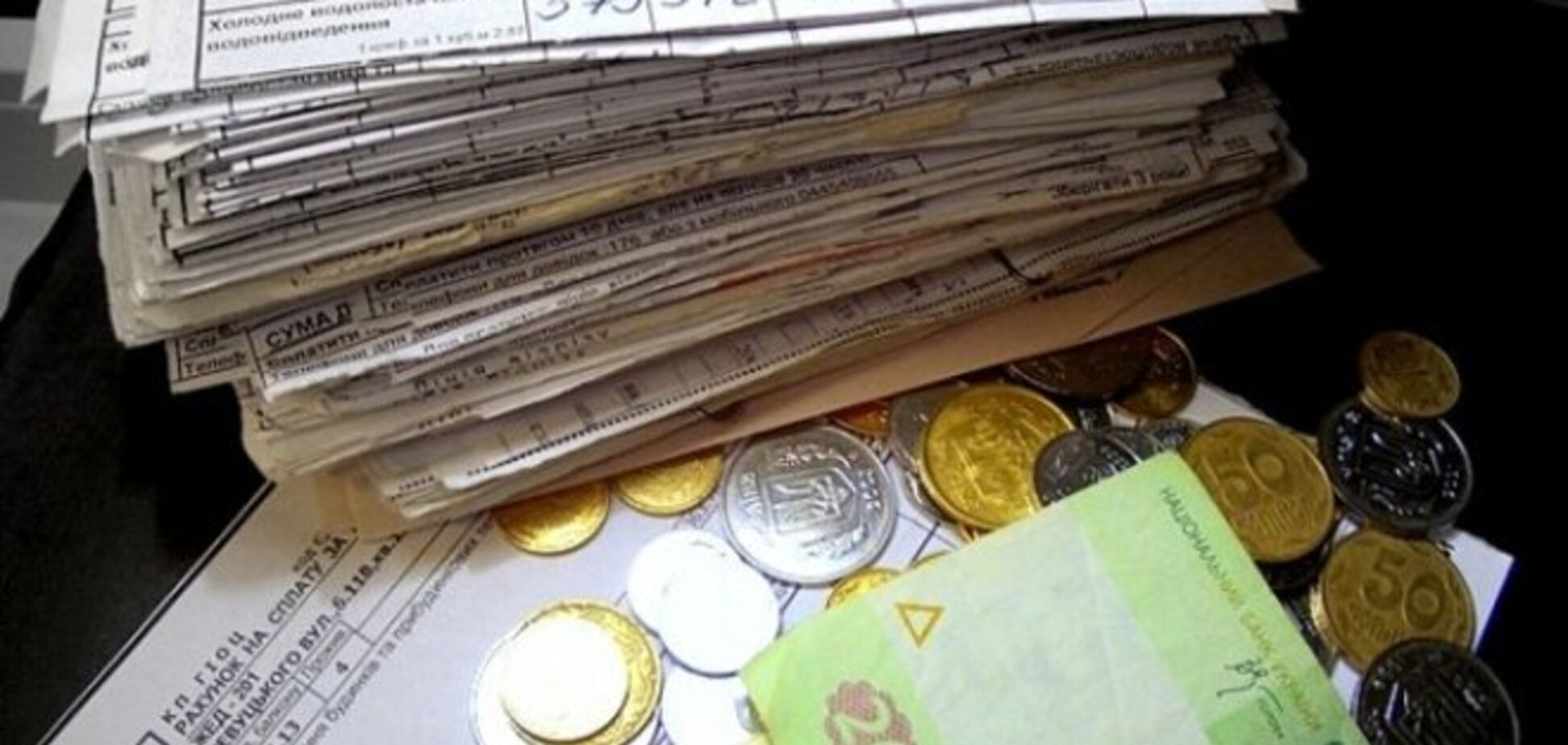 Яценюк пообещал повысить все коммунальные тарифы