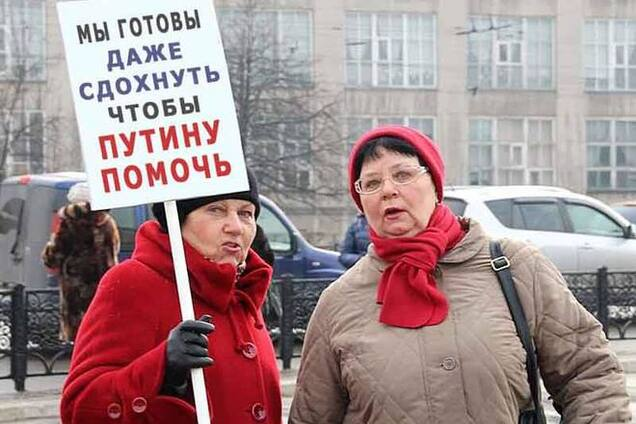 Сім'ї мирних жителів, які загинули на Донбасі, мають отримати особливий статус і допомогу держави, - Денісова - Цензор.НЕТ 7381