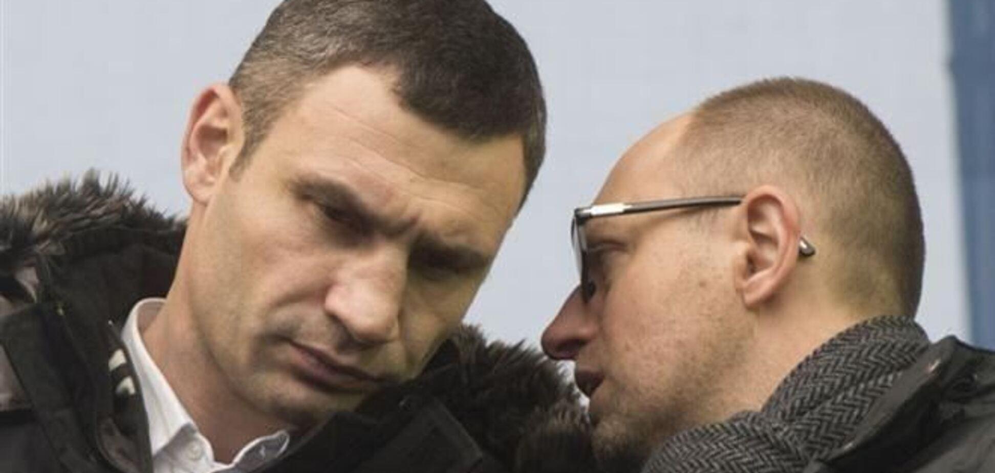 Кличко і Яценюк виступили на Евромайдане в Мюнхені