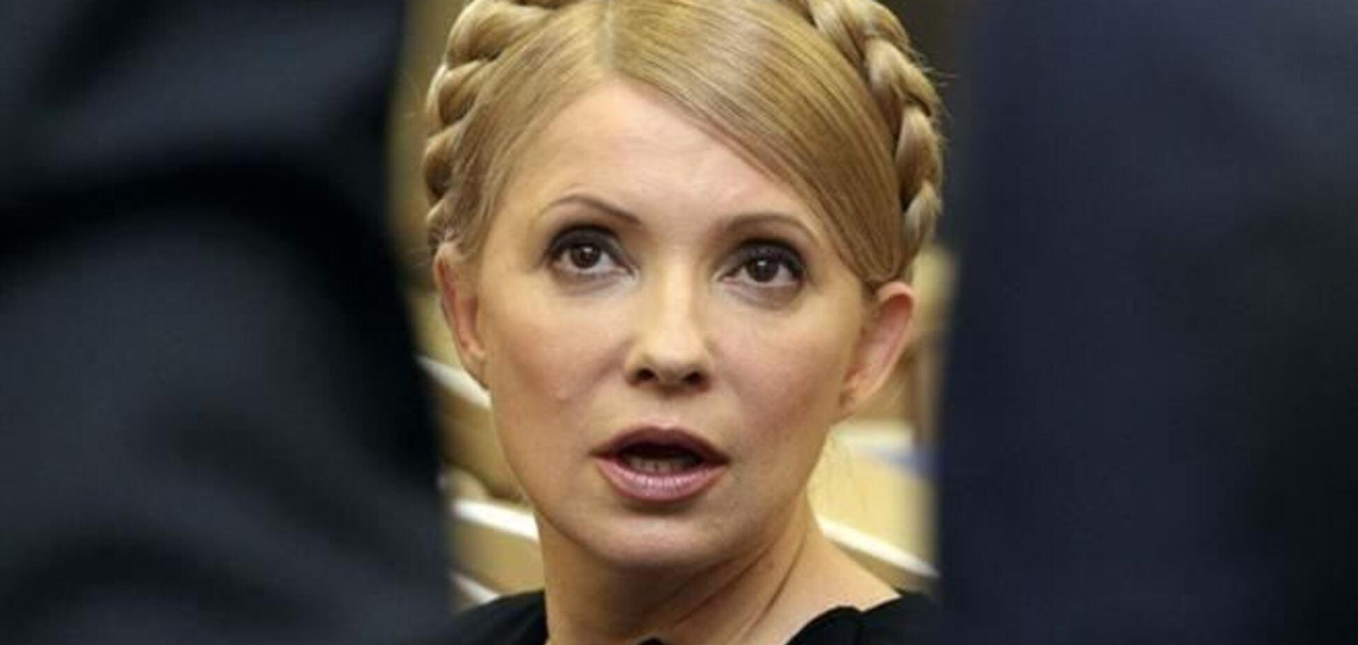 Суд передумав розглядати скаргу Тимошенко на тюремників у лікарні