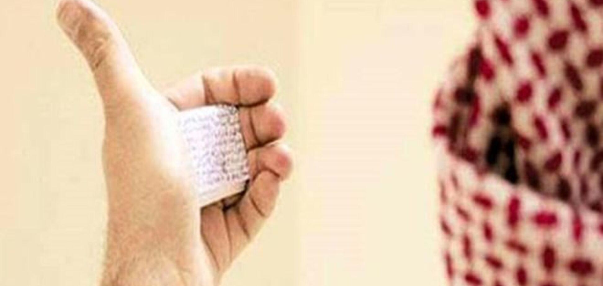 Саудівець 20 років носив у вусі шпаргалку