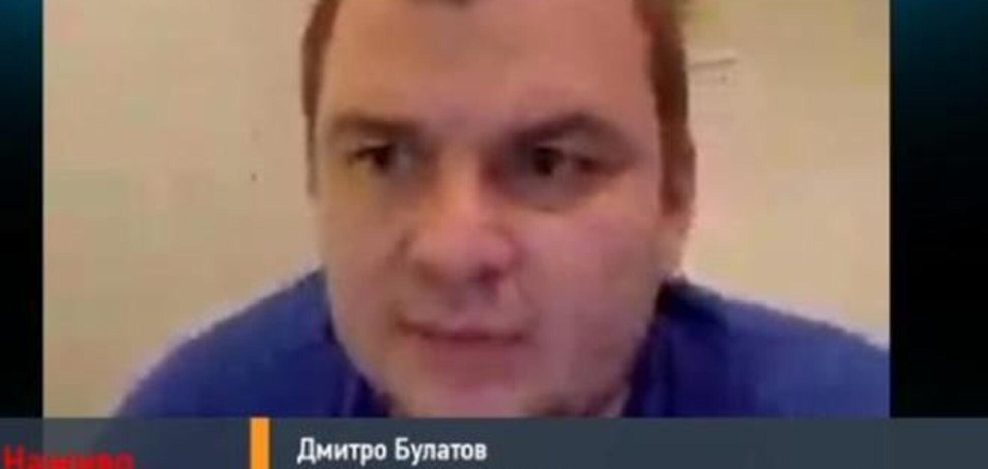 Булатов: мою банковскую карточку украли похитители