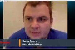 Булатов: мою банківську картку вкрали викрадачі