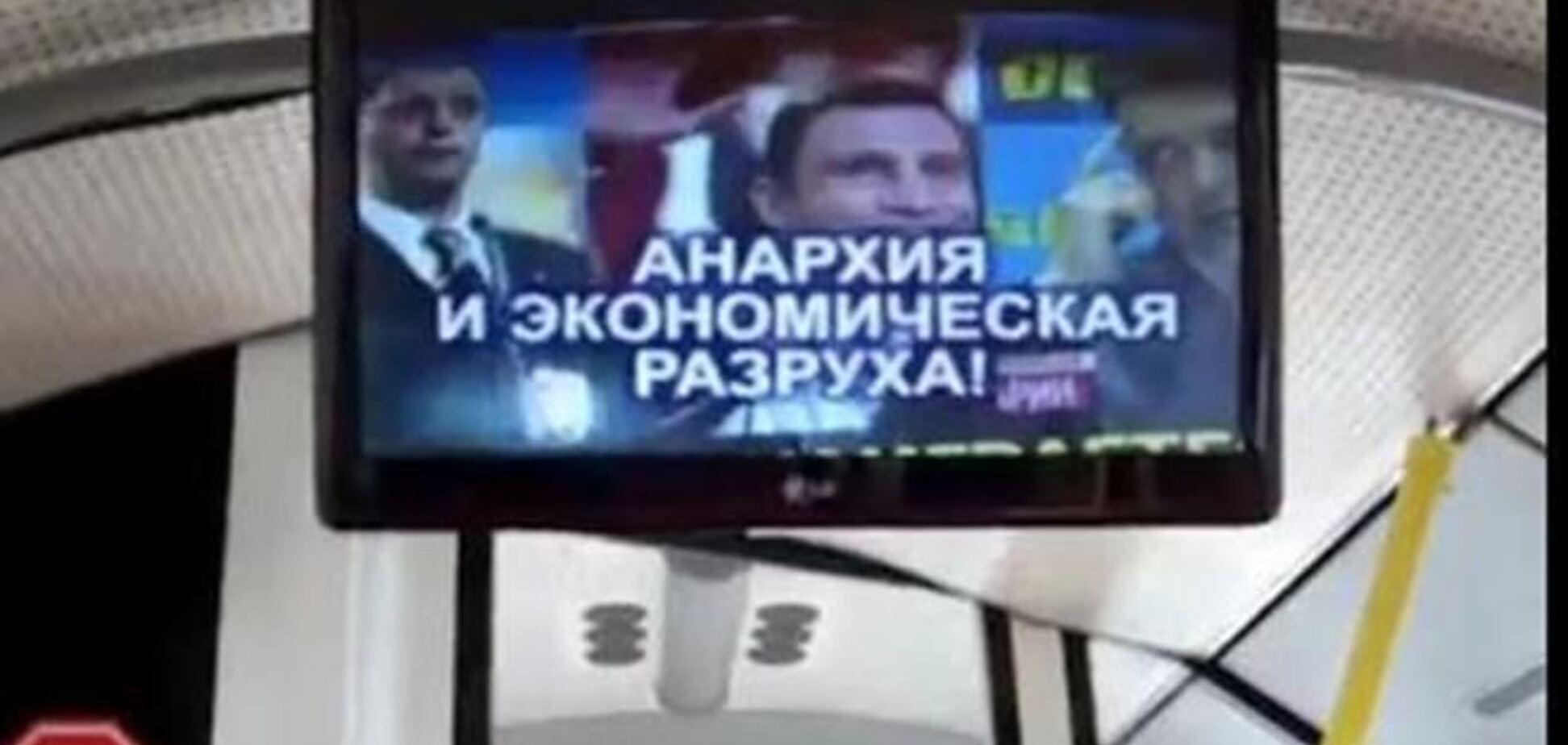 Могилеву понравился ролик о 'предателях Крыма' в троллейбусах