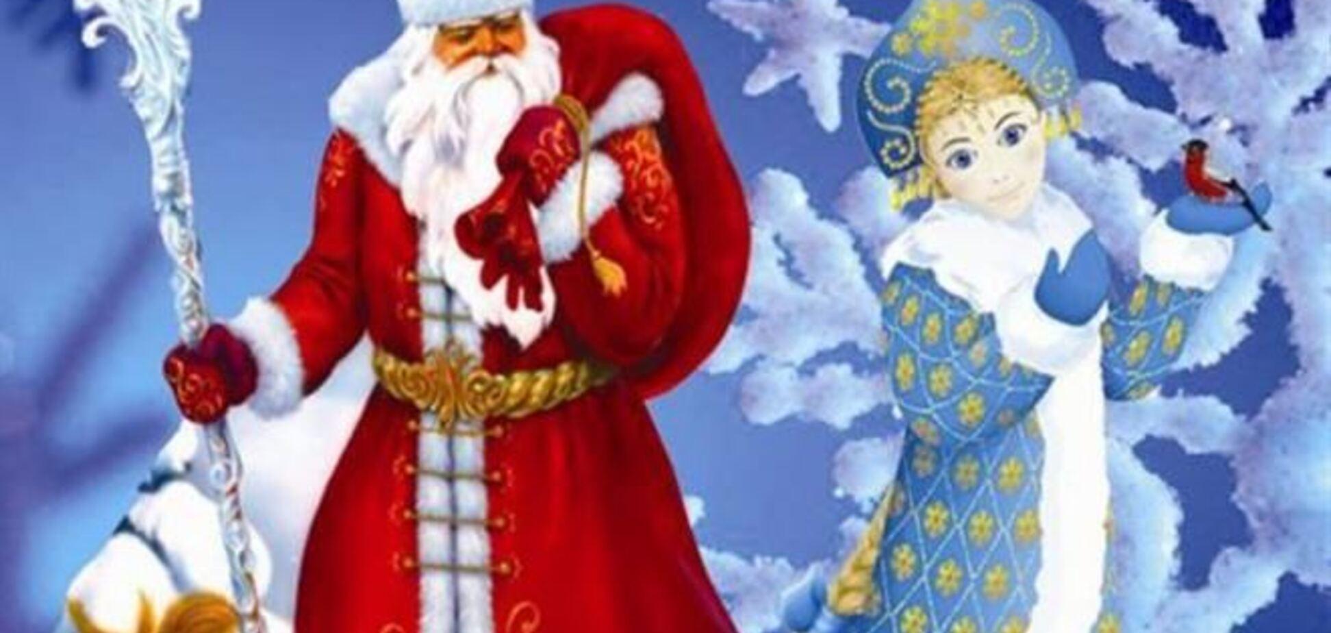 У Росії хочуть підігнати Діда Мороза і Снігуроньку під ГОСТ