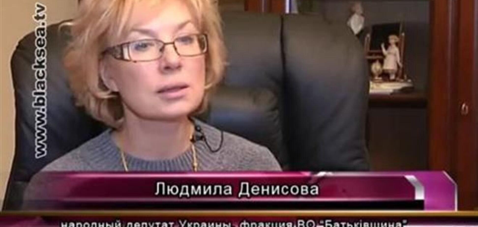 'Батьківщина' намерена судиться с Советом министров АРК за ролики о 'предателях Крыма'