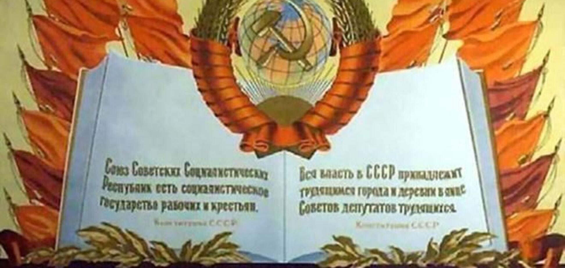 Конституционный поворот 'Батьківщини'