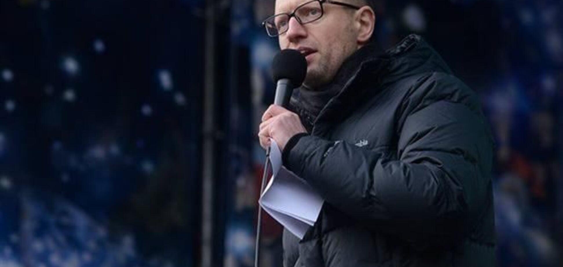 Мы будем следить за процессом закрытия уголовных дел - Яценюк