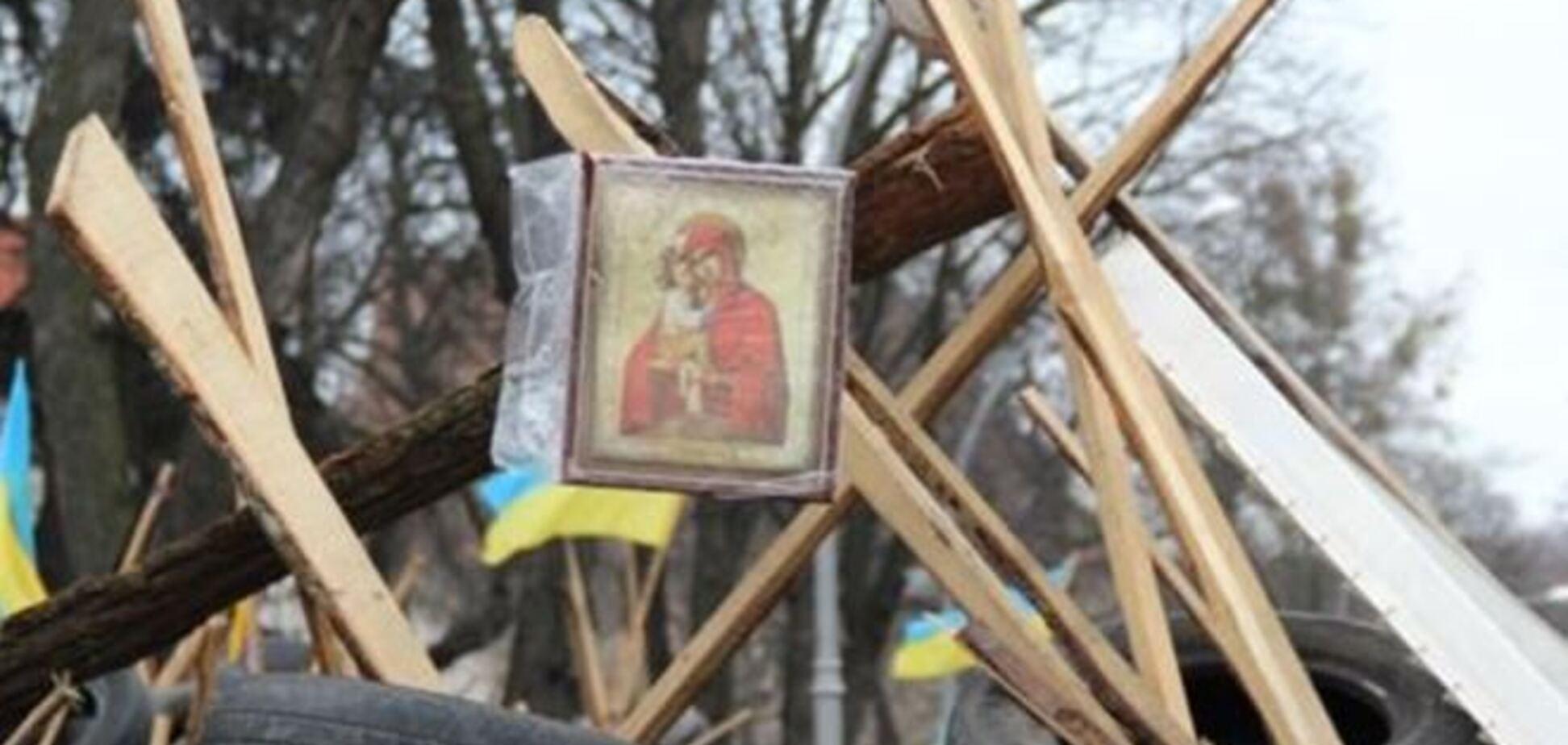 Львівська ОДА все ще заблокована