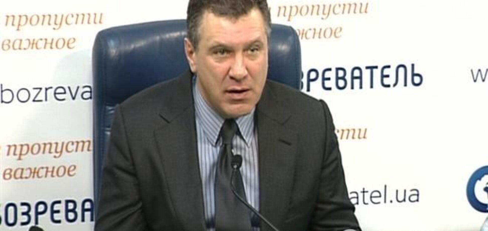 І опозиція, і влада ведуть Україну до розорення - Беркут