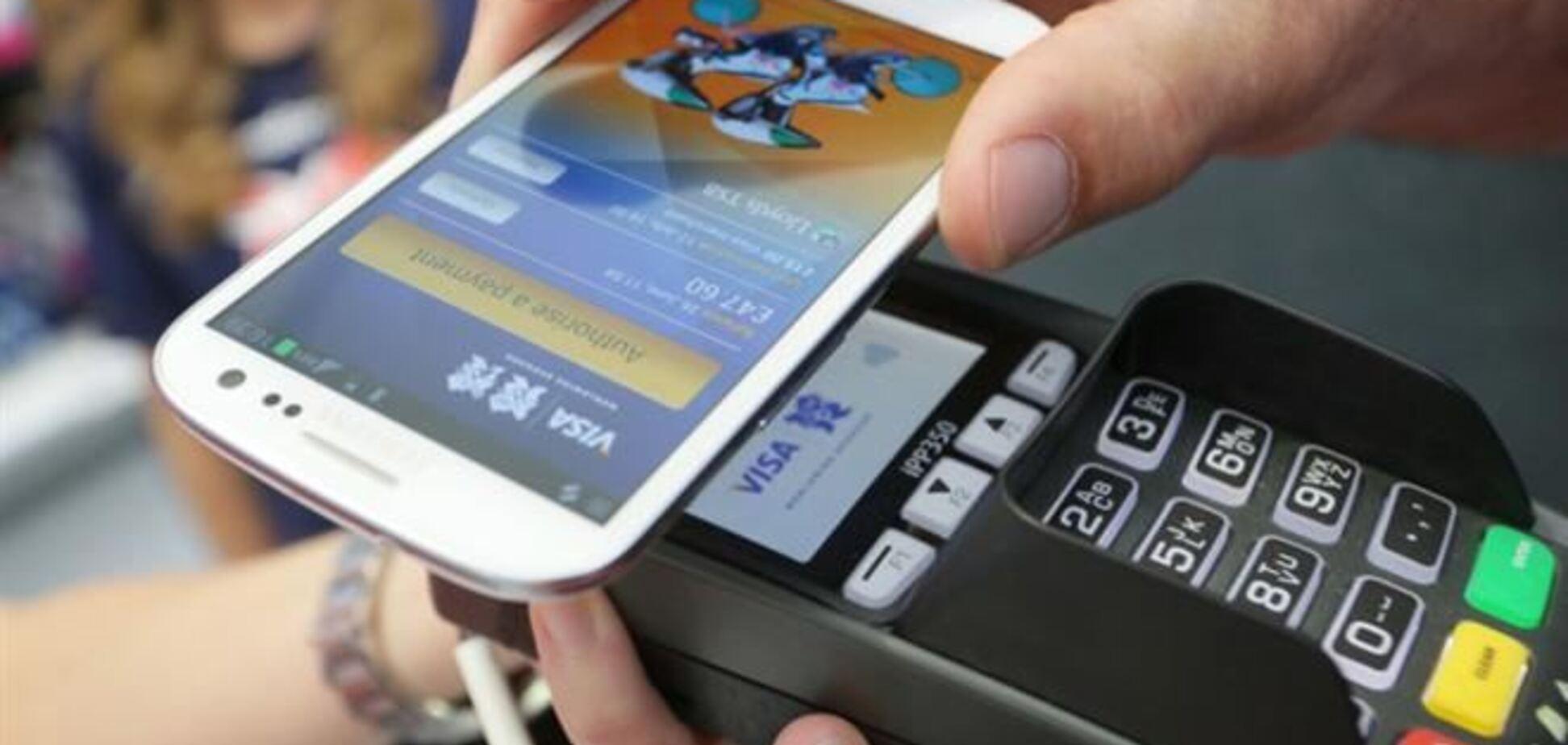 Бесконтактные платежи в Украине