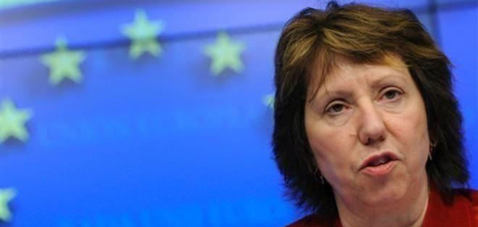 Російський бізнес виграє від асоціації України з ЄС - Ештон