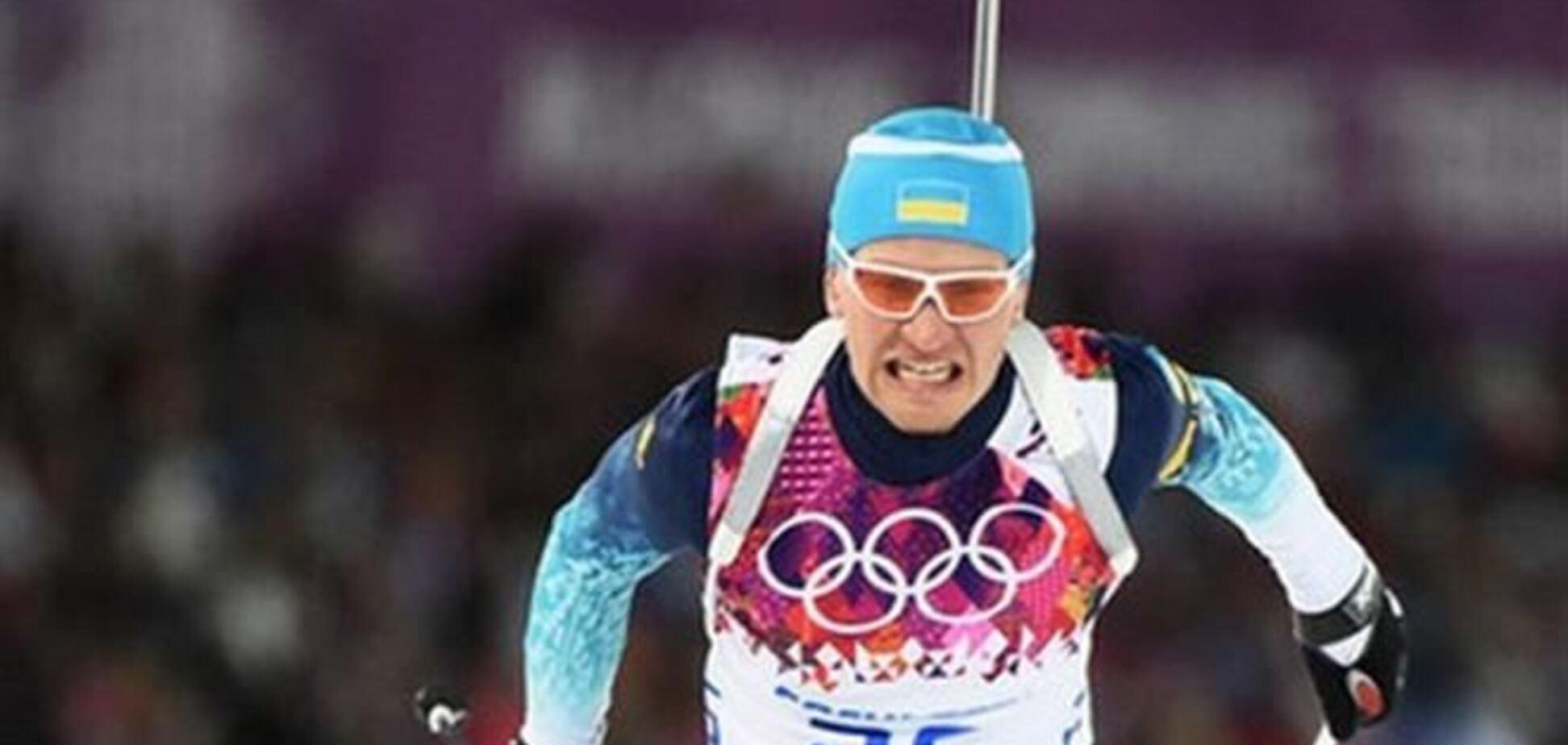 'Какой-то растерянный': биатлонист сборной Украины сделал откровенное признание
