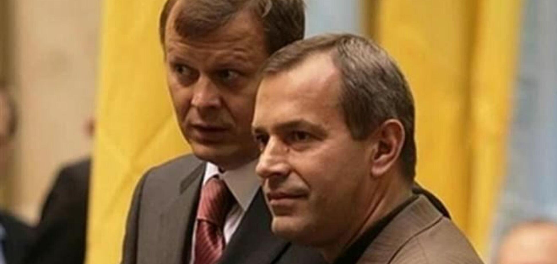 Австрийский бизнес братьев Клюевых заблокирован - журналист