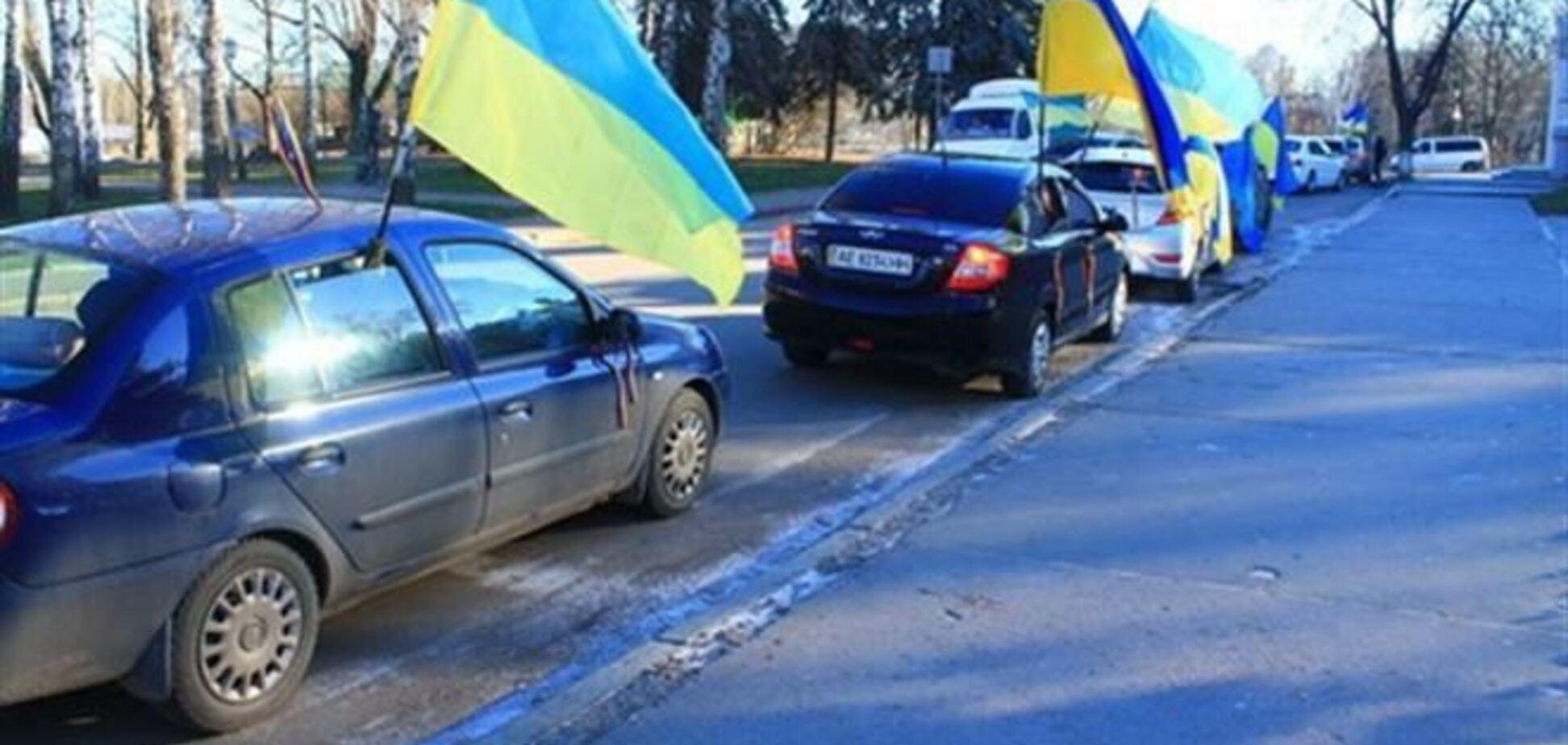 Автомайдан пікетував комплекс відпочинку губернатора Львівщини