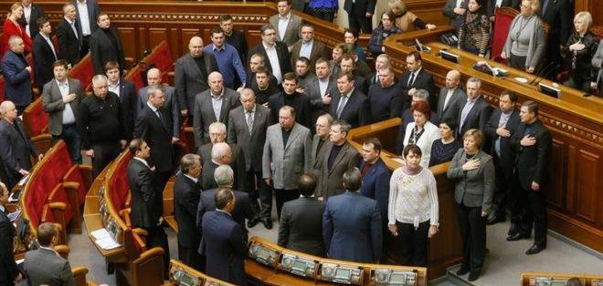 В Раду внесен законопроект об импичменте Президенту