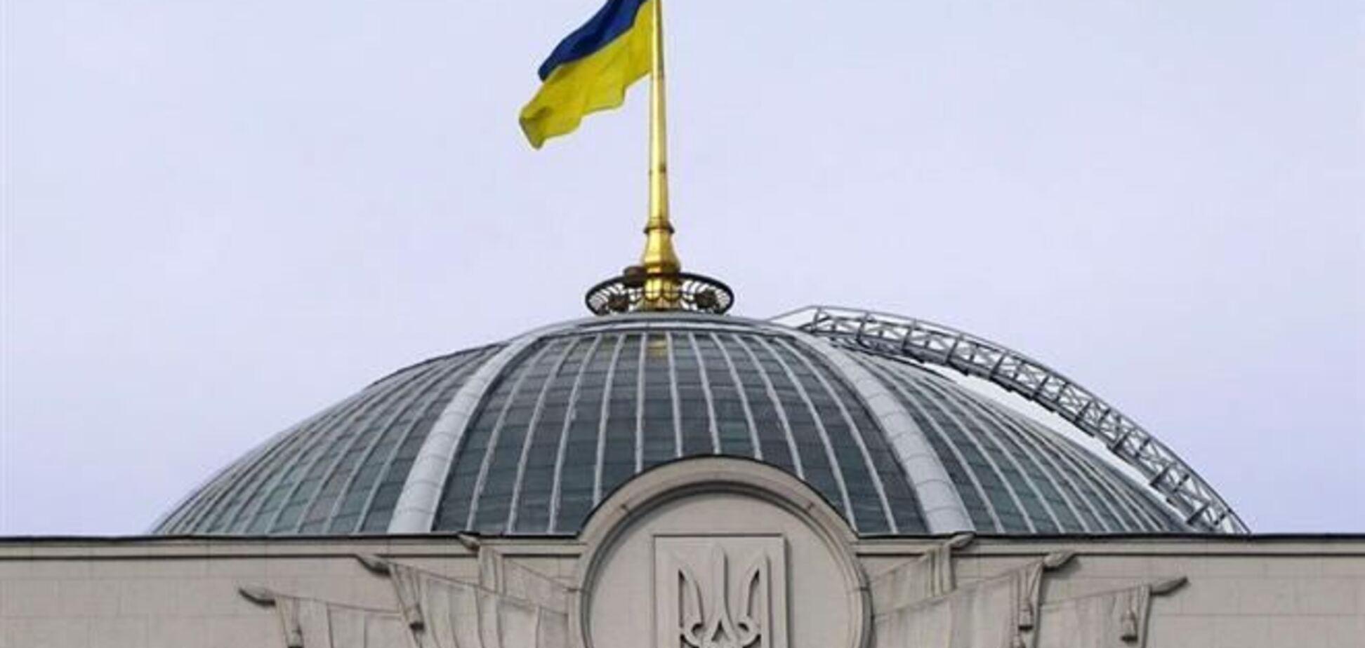 Регионалы придут 22 февраля на заседание Рады