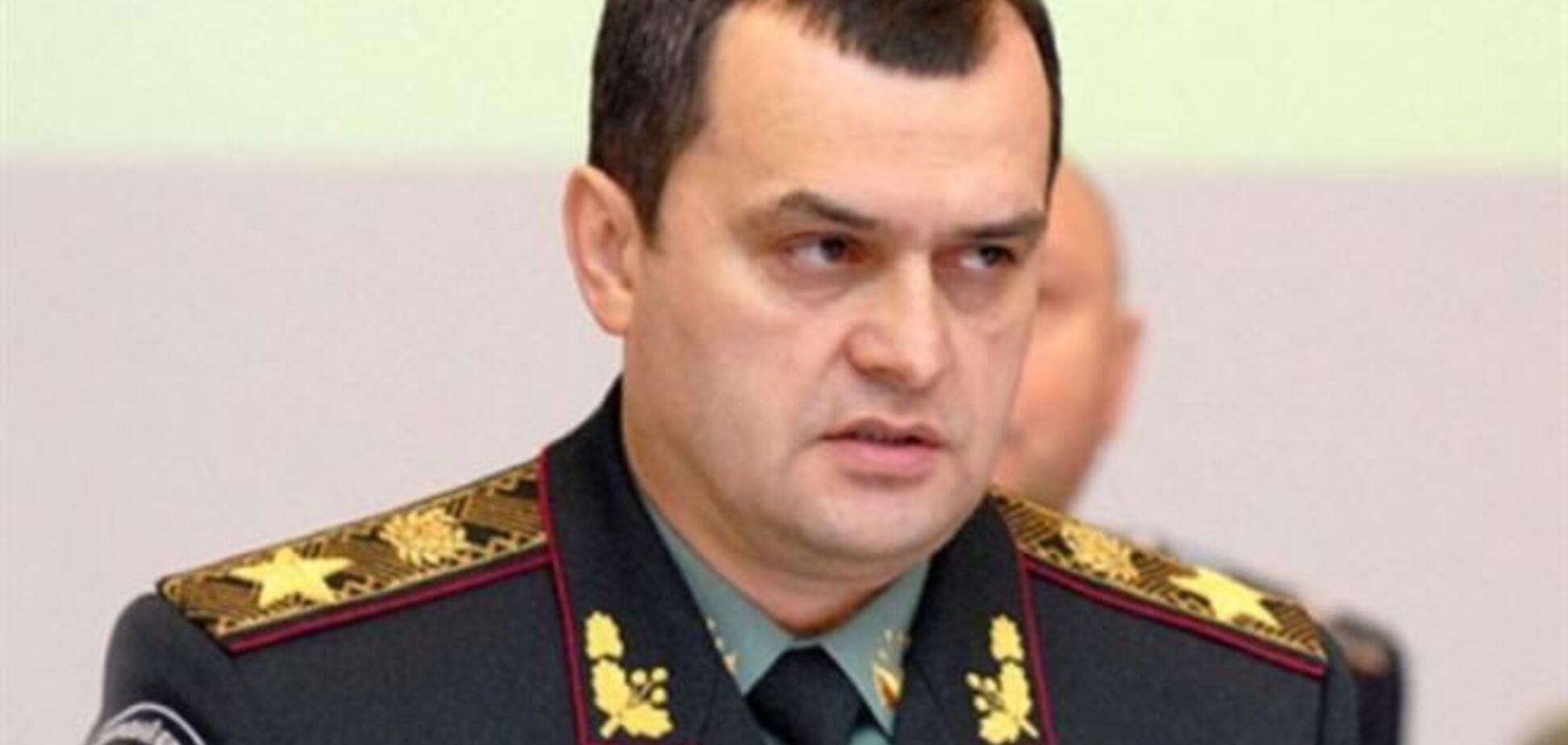 Рада отстранила Захарченко с должности главы МВД