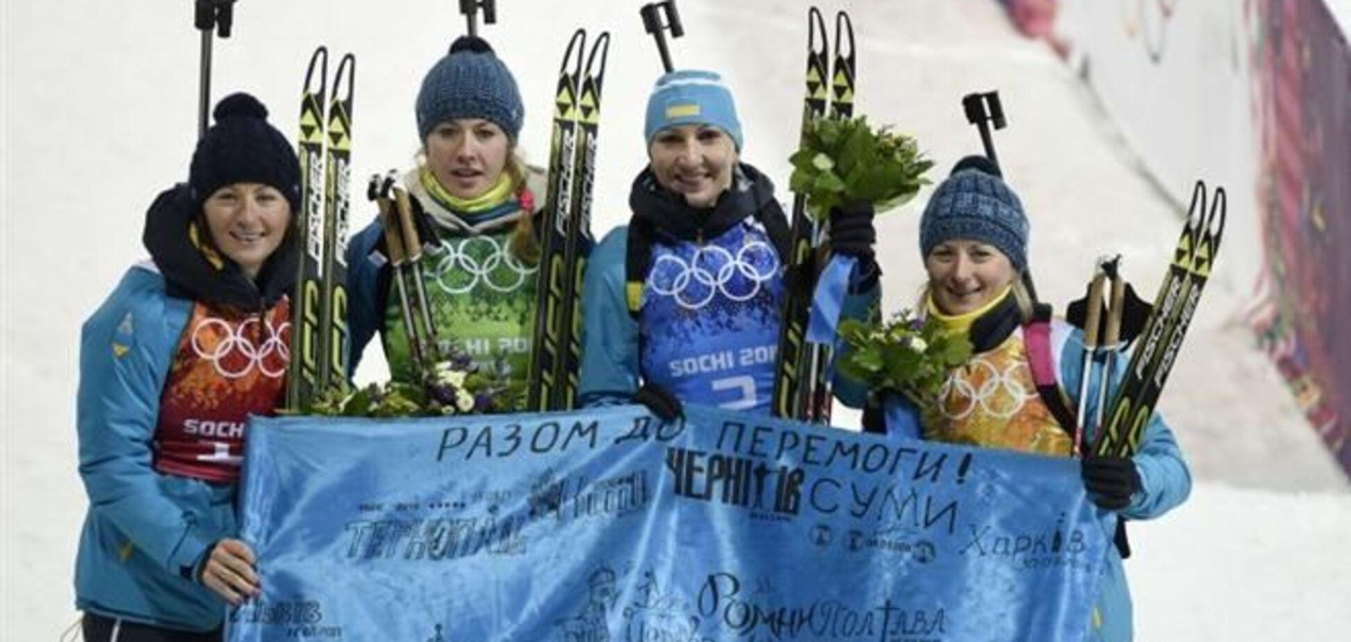 Украинские биатлонистки выиграли 'золото' Олимпиады