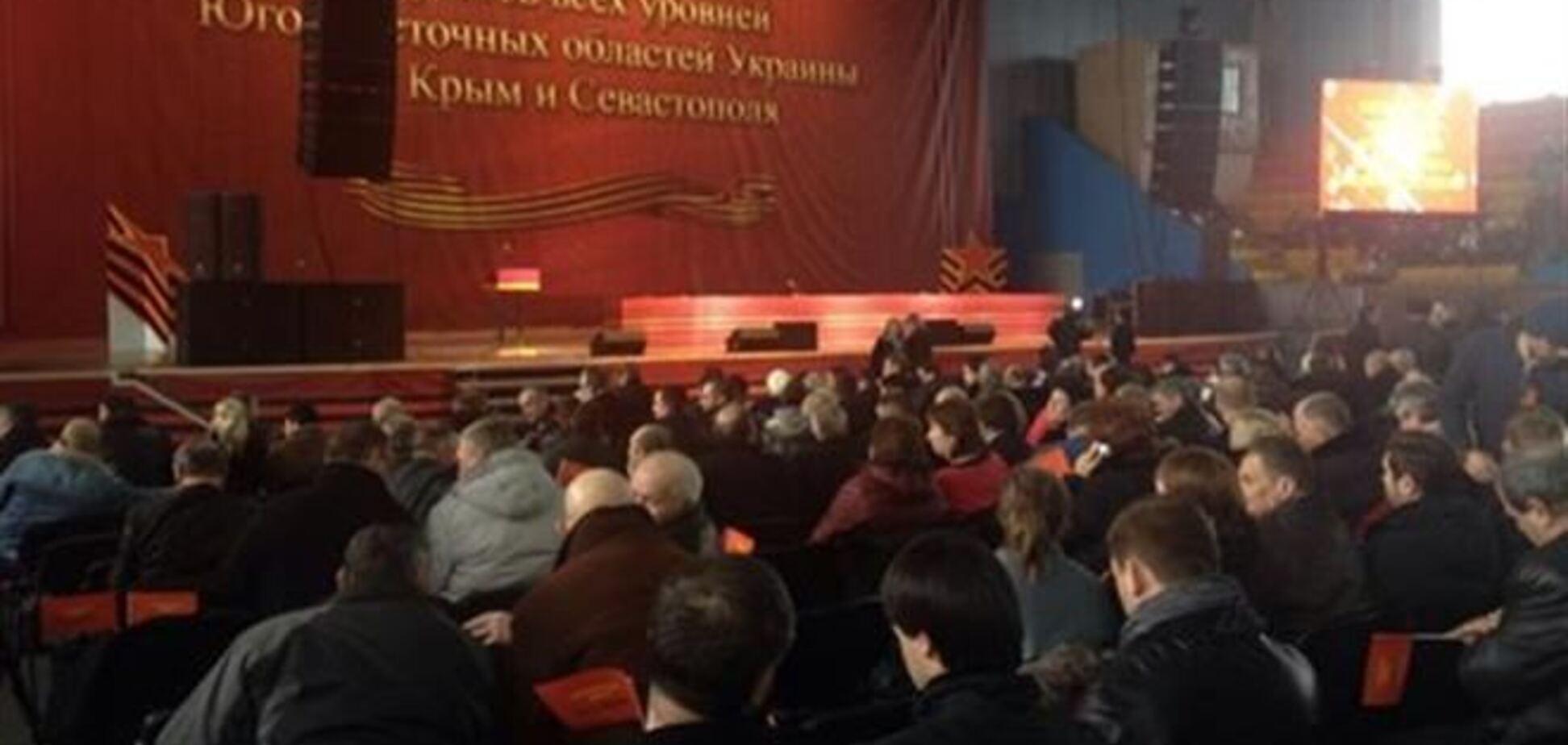 Добкін оголосив президію з'їзду 'Українського фронту'