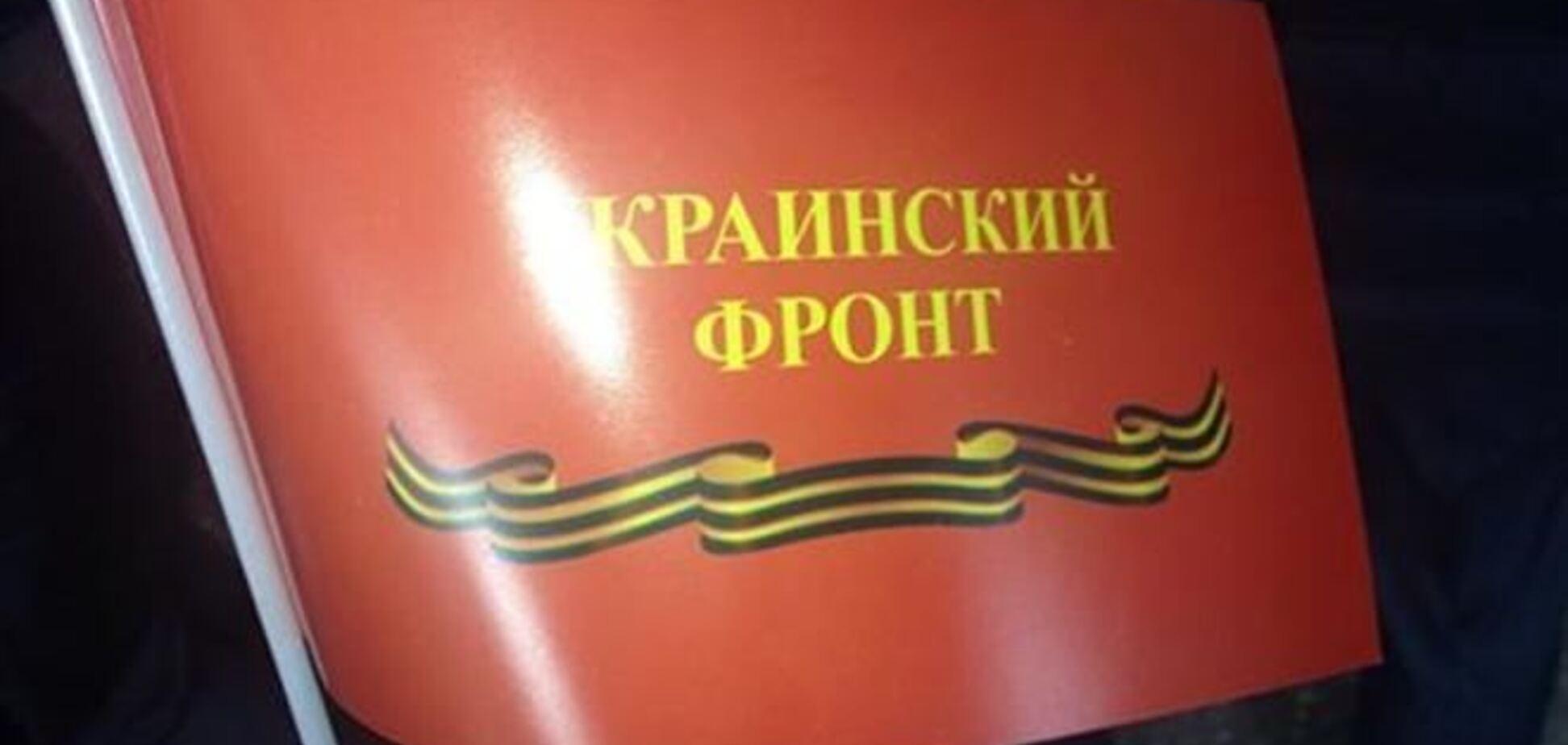 З'їзд Добкіна прийняв резолюцію без радикальних заяв