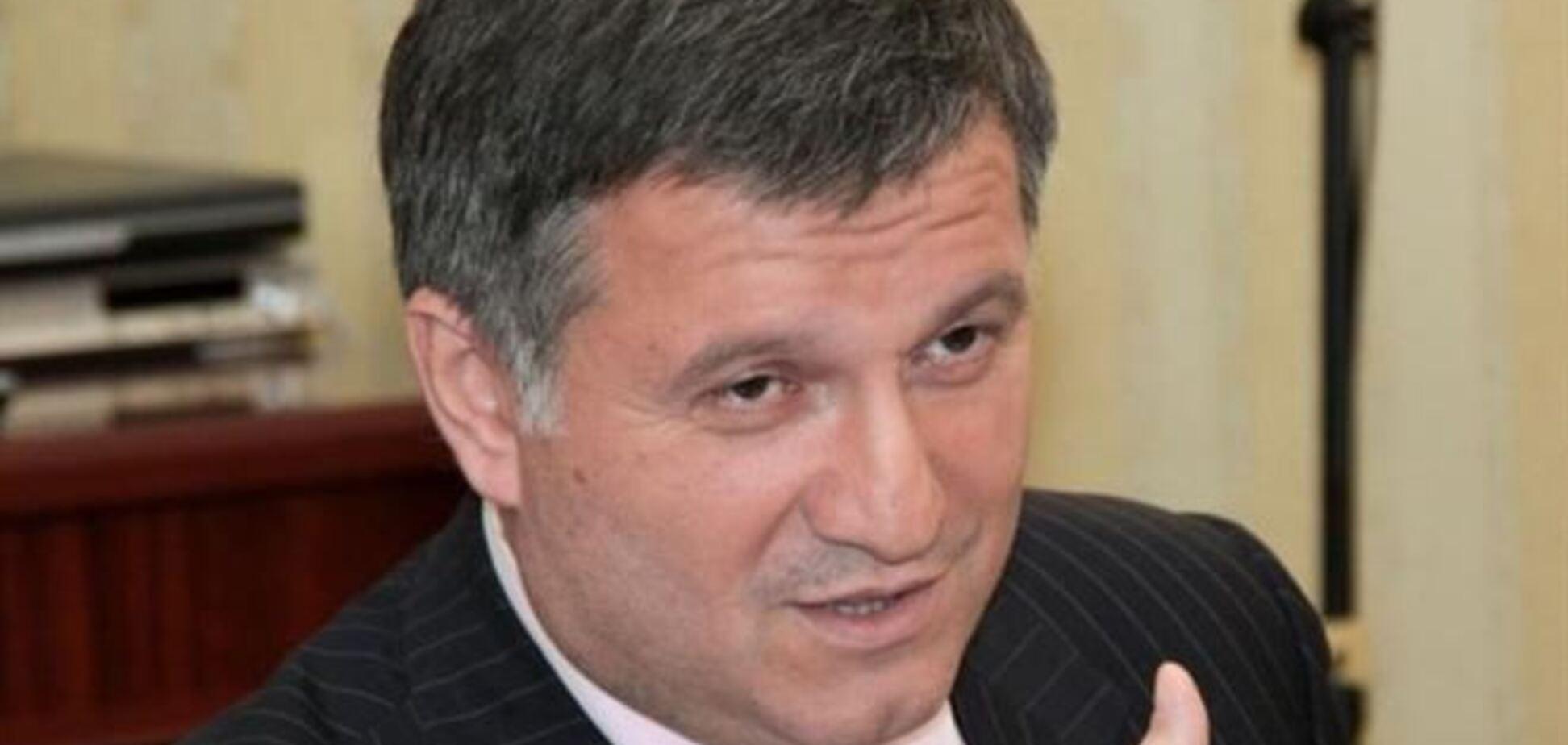 Аваков не знает, где Захарченко, Пшонка и Клименко