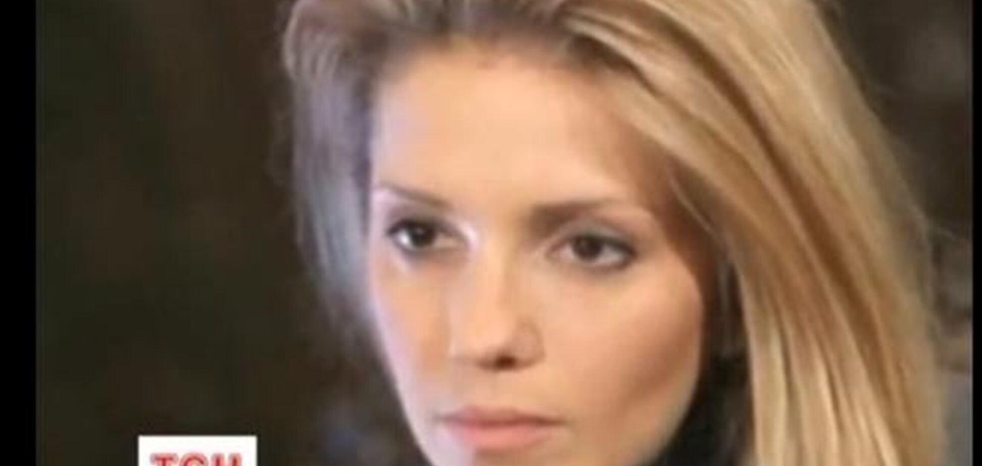 Дочка Тимошенко веселилася в найдорожчому готелі Риму під час стрілянини на Майдані