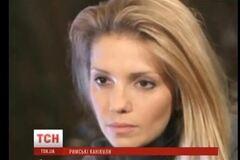 Дочь Тимошенко веселилась в самом дорогом отеле Рима во время стрельбы на Майдане