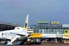 Из 'Борисполя' вылетит спецрейс с 18 пострадавшими на Майдане