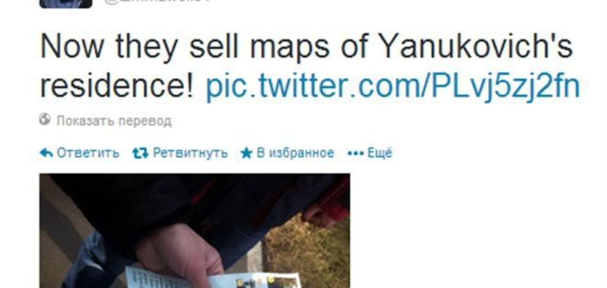 У продажу з'явилася карта Межигір'я - журналіст