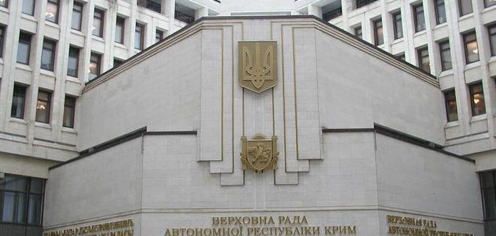 Верховный Совет Крыма захватил российский спецназ – источник