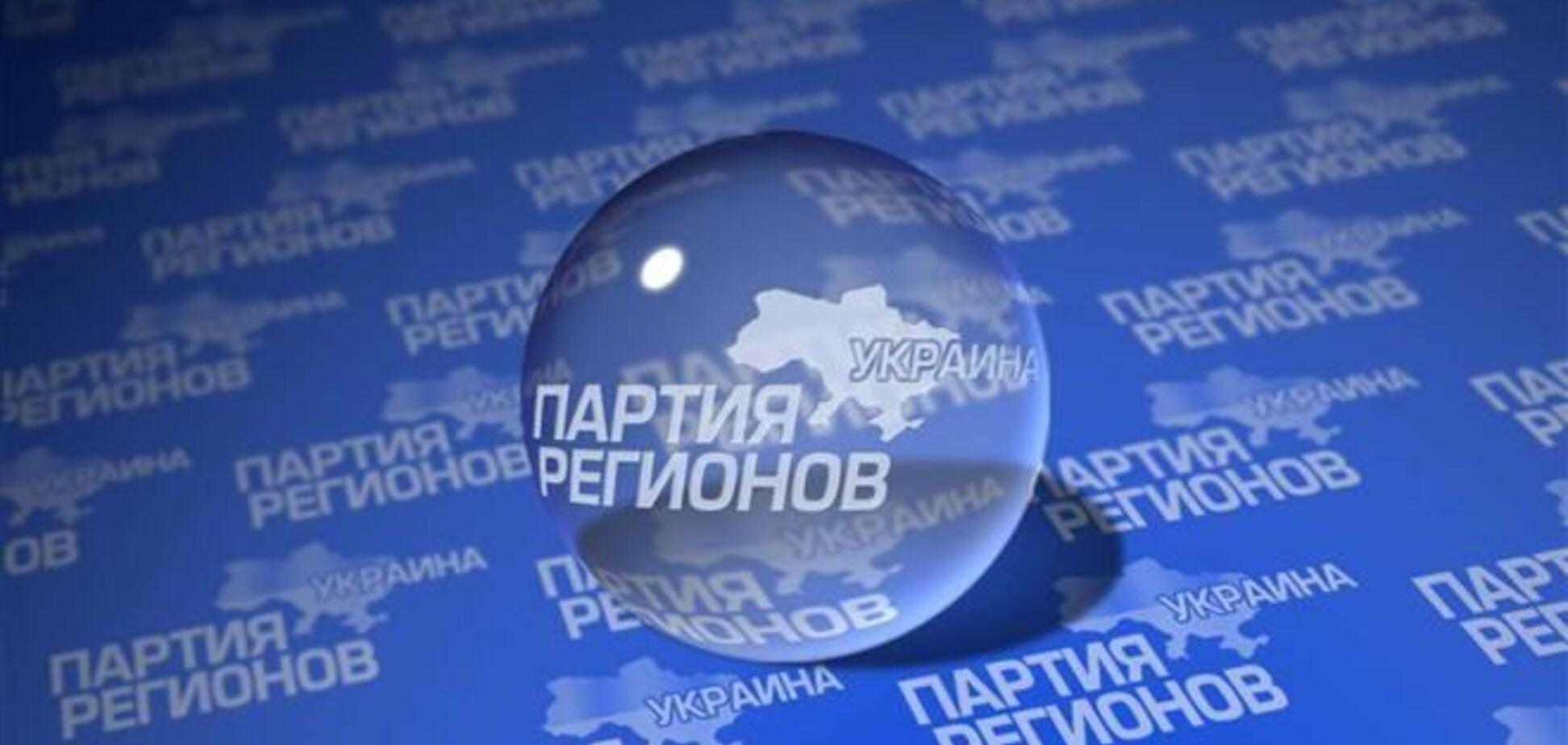 Регионалы уже в начале марта выдвинут своего кандидата на пост Президента