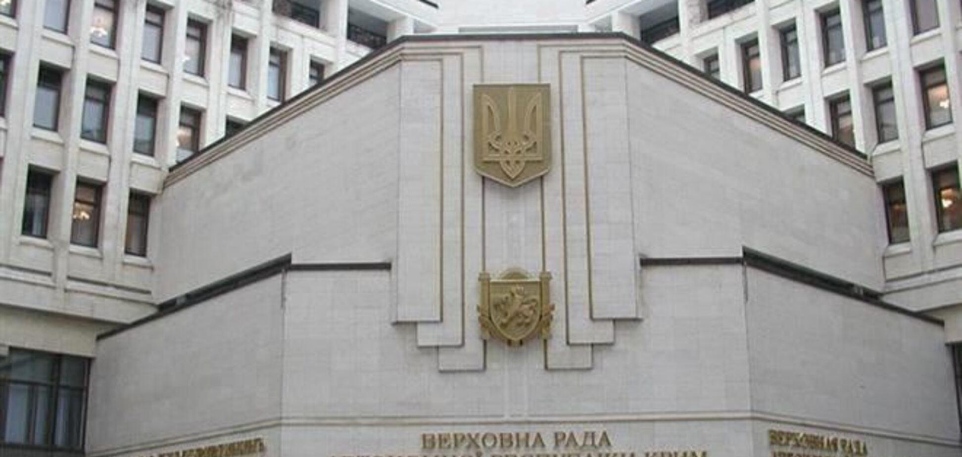 Пророссийские организации Крыма заявили, что не причастны к захвату парламента