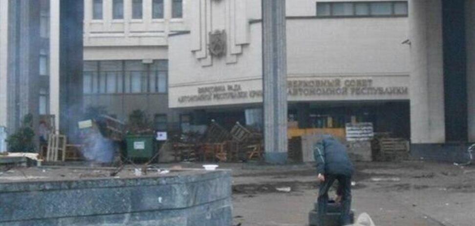 По захватам в Крыму СБУ открыла производство по ст. 'Террористический акт'