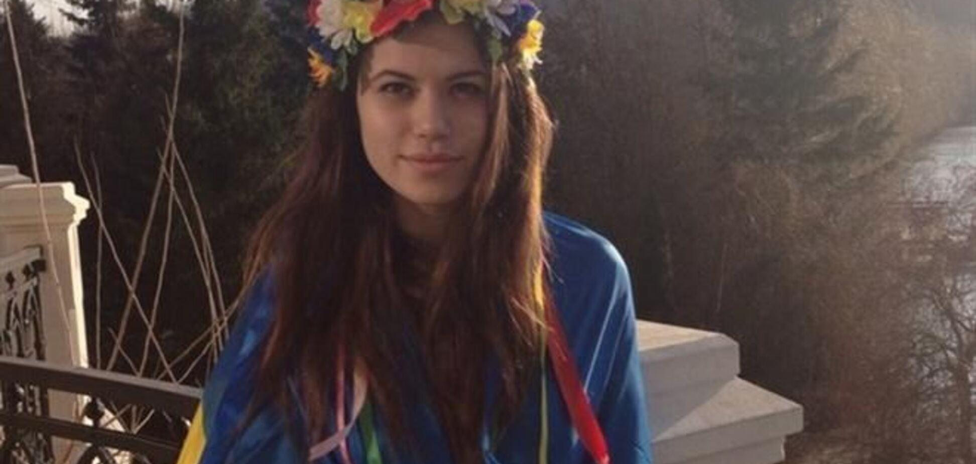 Дочь экс-президента Ющенко показала, какая она патриотка