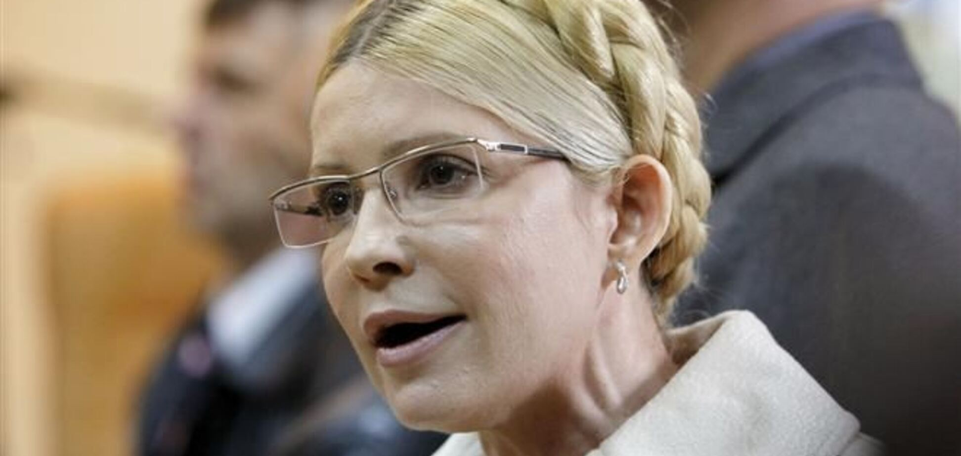 Суд над Тимошенко по делу ЕЭСУ 28 февраля продолжит заседание
