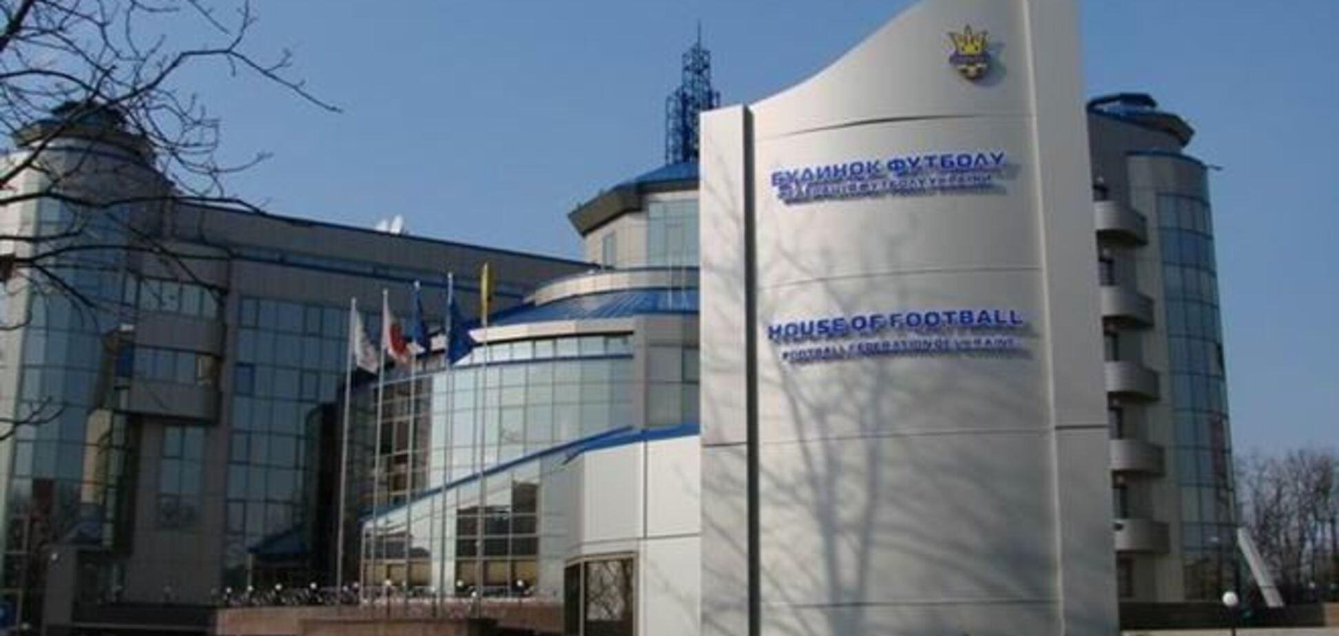 Захвачено здание Федерации футбола Украины