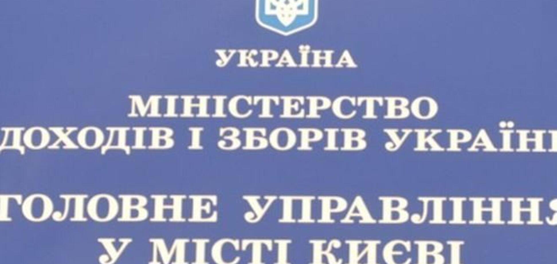 Кличко и Пинзеник не голосовали в Раде за ликвидацию Миндоходов